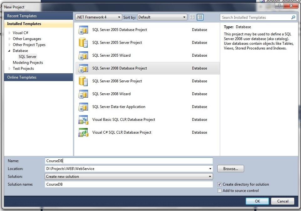 Добавление таблиц функций в проект базы данных Visual Studio
