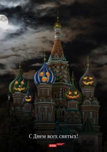 als-1-november-2012-poster