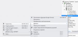 Добавление контроллера в проект ASP.NET MVC Ext.Net