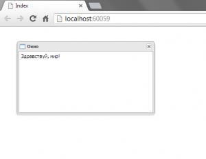 Работающая версия проекта ASP.NET MVC Ext.Net