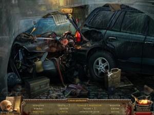 island-of-death-demons-and-despair-screenshot6