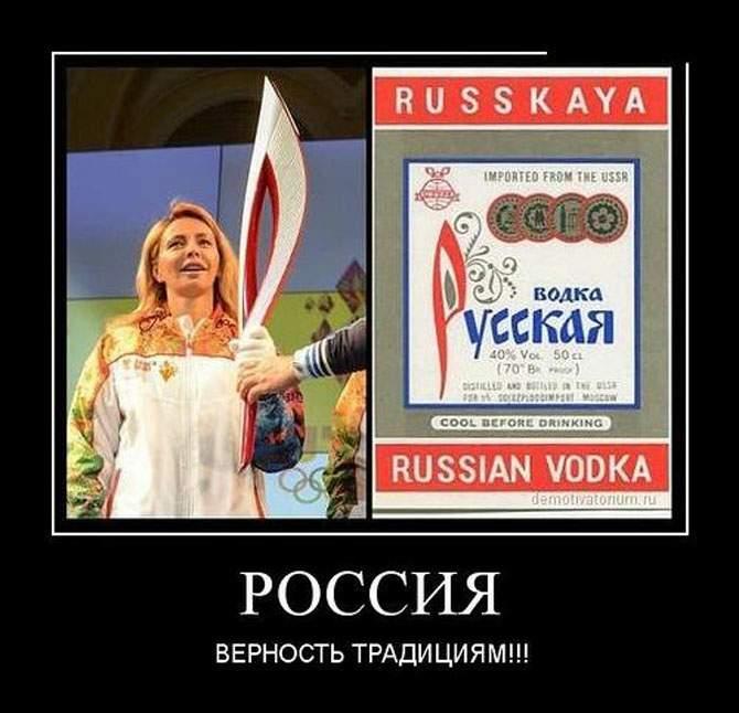 http://devsonia.ru/wp-content/uploads/2013/10/vodka.jpg