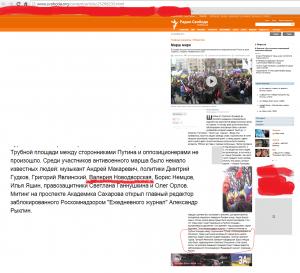 """Новодворская на """"марше мира"""""""