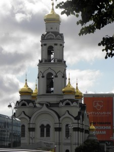 Екатеринбург Красная линия