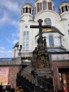 Екатеринбург Спас на крови