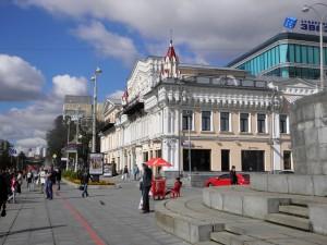 Екатеринбург Красная линия Дома-близнецы
