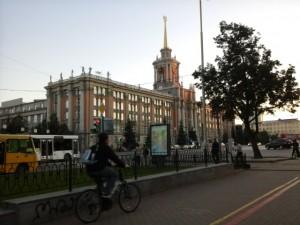 Екатеринбург Здание Администрации