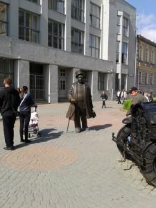 Екатеринбург Улица Вайнера