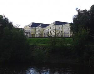Екатеринбург набережная дворец