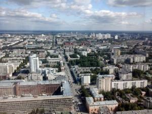 Екатеринбург Высоцкий Смотровая