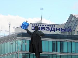 Екатеринбург Памятник Ленину