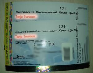 Концерт Тарьи Турунен в Челябинске, 2015